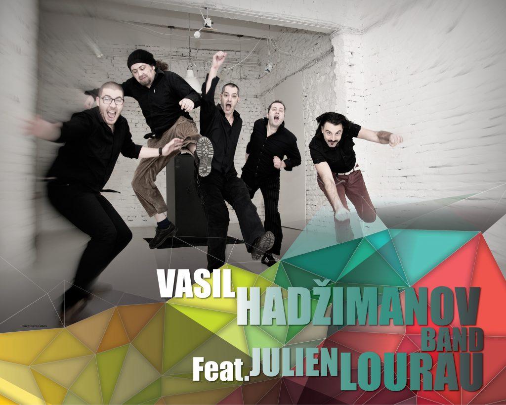 vasil-hadzimanov